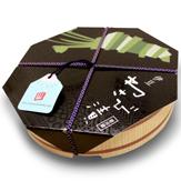 特選わさび漬黒蓋(富士山タグ)500円(税込)