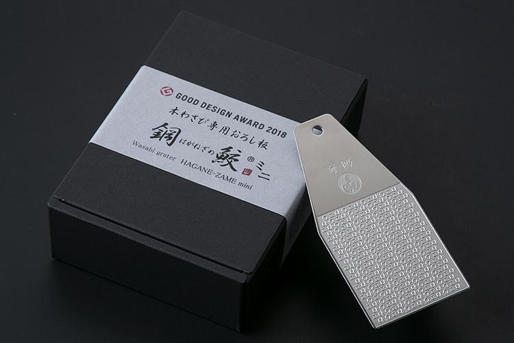 OMOTENASHI Selection 2020金賞受賞キャンペーン