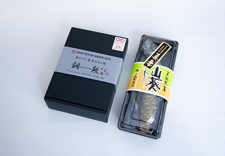 本わさび専用おろし板鋼鮫スターターセット