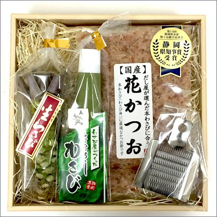 わさび丼セット 1,700円(税込)