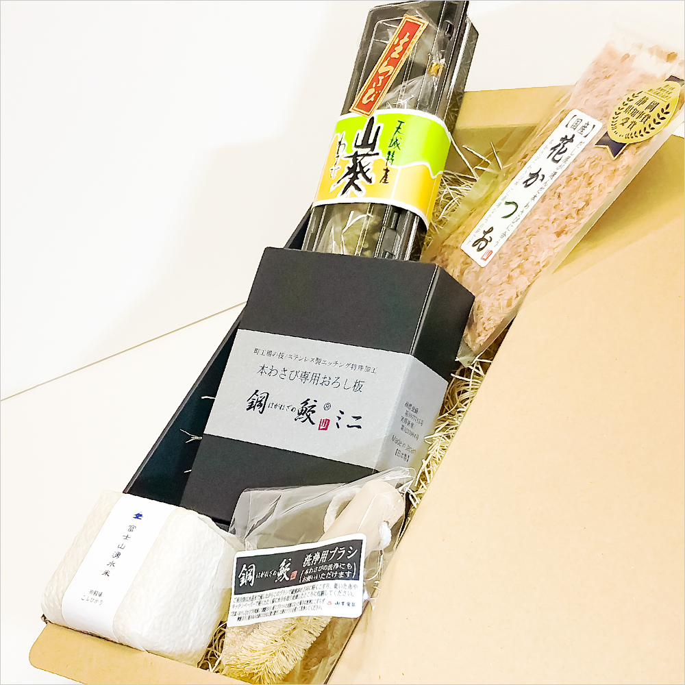 鋼鮫ミニと静岡県御殿場産コシヒカリのわさび丼セット(本わさび入り)