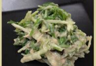 水菜とツナの簡単わさび漬サラダ